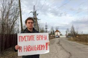 Брянск заявился на митинг навальнистов вечером 21 апреля