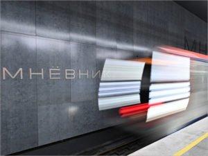 На новых станциях Московского метро установлено оборудование брянского завода