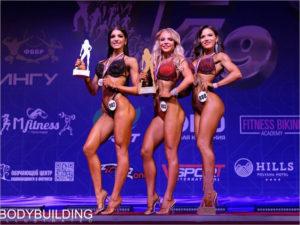 Милина Минасян стала лучшей из брянских спорстменов на Кубке России по бодибилдингу