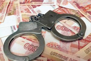 В Брянской области осудят экс-сотрудницу банка, похитившую у клиентов 6 млн. рублей