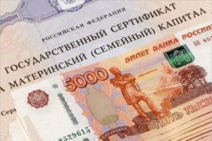 Маткапитал, вложенный в накопительную пенсию, теперь можно использовать на другие цели – ПФР