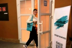 «Новые люди» спрятались от старых на интенсив в брянском санатории