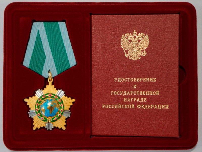 Александр Богомаз стал третьим брянским губернатором, награждённым орденом Дружбы