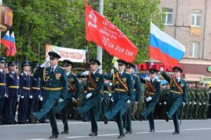 В Брянской области распланировали День Победы