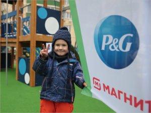 Procter & Gamble, «Магнит» и Дима Билан превращают использованную пластиковую упаковку в детскую площадку