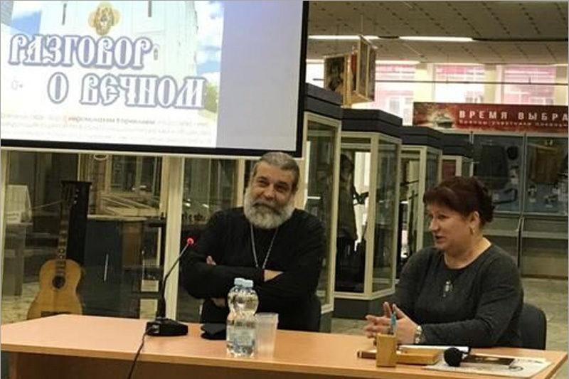 «Краеведчевские рандеву» в Брянске: встреча с поэтом и беседа со священником