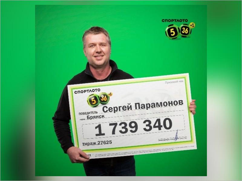 Азартный менеджер из Брянска выиграл в «Спортлото» более 1,7 млн. рублей