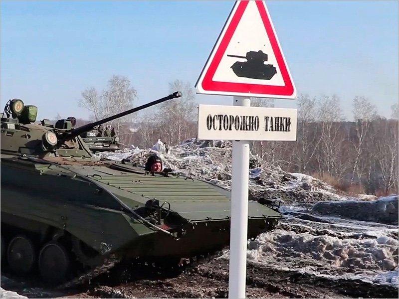 В приграничных с Украиной районах Брянской области  прошли контрольные проверки боевой готовности Вооружённых сил