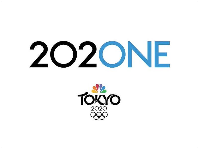 Трое брянских спортсменов выполнили нормативы для попадания на Олимпиаду в Токио, но неизвестно — поедут ли