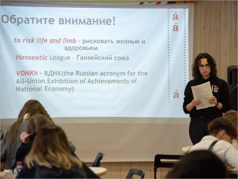 «Тотальный диктант-2021» в Брянске писали на трёх из 11 площадок