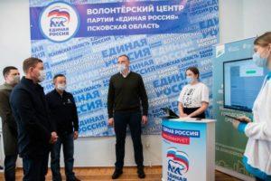 «ЕР» и Минстрой открыли голосование по проектам благоустройства в регионах