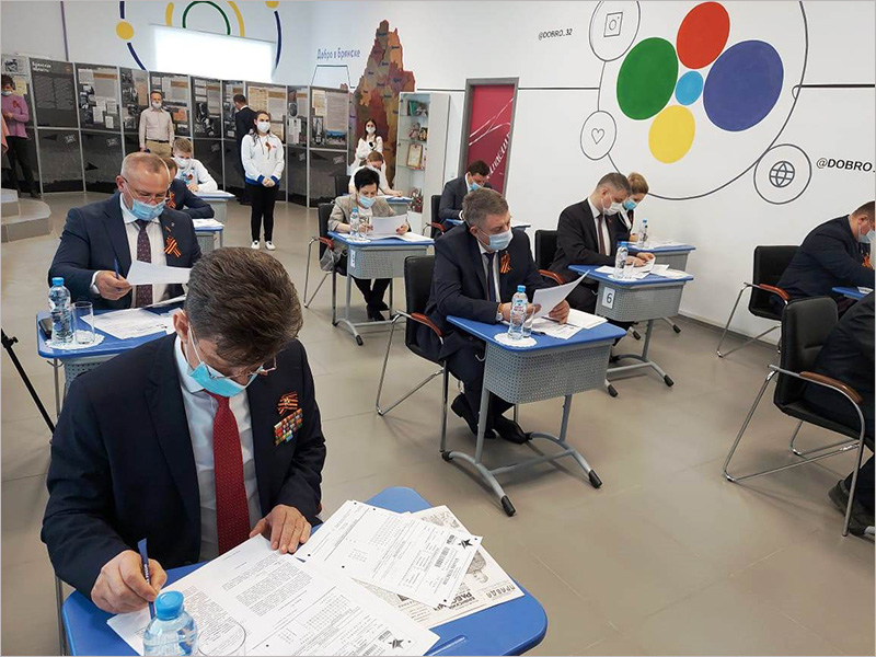 «Диктант Победы» в Брянской области все желающие писали на 358 площадках тестирования