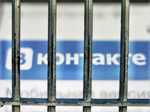В работе соцсети «ВКонтакте» произошел сбой, не работает web-версия