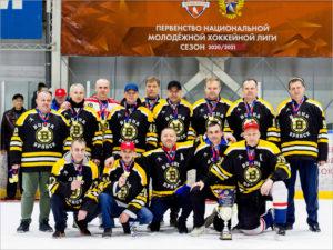 На фестиваль НХЛ в Сочи в мае от Брянска впервые поедет «Волна»
