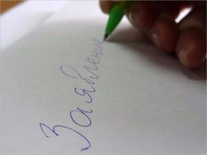 Клинчанка отдана под суд за выдуманный разбой