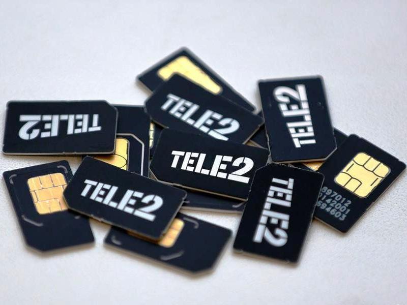 Компания Tele2 начала продавать SIM-карты на АЗС «Лукойл»