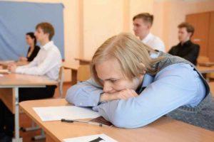 Одиннадцатиклассники брянских школ сдали первый государственный выпускной экзамен (ГВЭ)