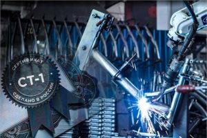 Велосипеды Stels производства ЖВМЗ официально признаны полностью российским продуктом