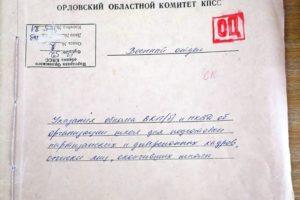 Брянские музейщики накануне Дня Победы рассекретили белобережскую школу диверсантов