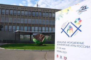 На Дельфийские игры в Пермь отправились две представительницы Брянской области
