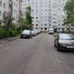 В Брянске первая партия «комфортных» дворов готова как минимум на треть, вторая — готовится к торгам
