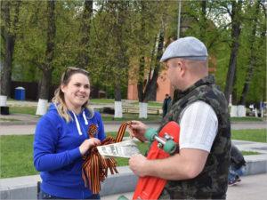 В День Весны и Труда в Брянске работали «профсоюзные посты»