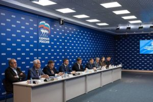 Брянские единороссы начали подготовку к партсъезду