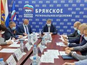 В Брянской области завершилась регистрация кандидатов на праймериз «Единой России»