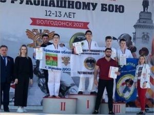Брянские юные рукопашники стали призёрами первенства России