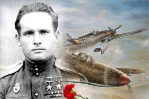 Челябинский поэт посвятил стихотворение брянскому лётчику-герою Павлу Камозину