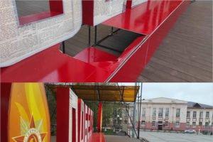Вандалы в Клинцах сломали инсталляцию «Победа» в центре города