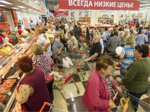 Торговые сети обеспечивают треть оборота брянской розничной торговли