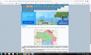 Региональная Госстройинспекция три года утверждает: жители Брянской области — украинцы, а сама область — часть Украины
