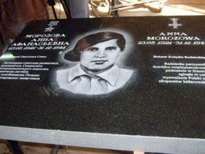Столетие со дня рождения Анны Морозовой: «Подполье – жизнь на острие ножа»