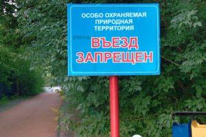 Российских автолюбителей предупредили о возможности «летнего» штрафа на полмиллиона рублей