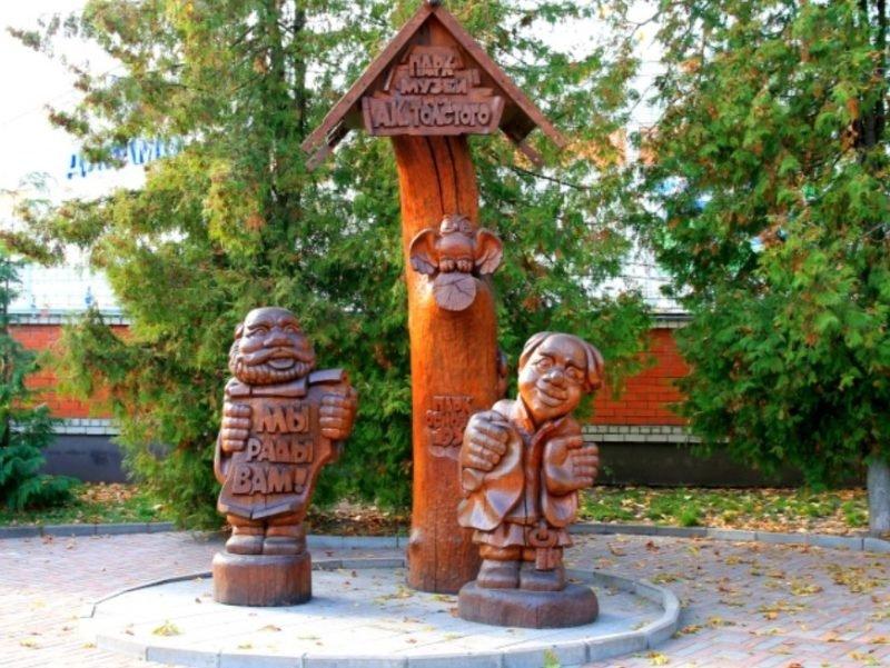 Парк-музей имени А. К. Толстого в Брянске отметил своё 85-летие