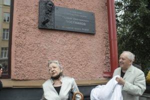 В Брянске открыта мемориальная доска актёру драмтеатра Герману Постникову