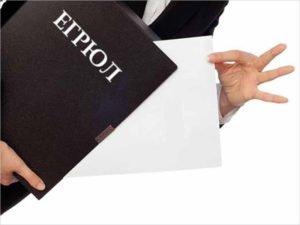 В Брянске возбуждены уголовные дела по факту регистрации фирмы на подставное лицо