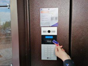 В новостройке Брянска заработали цифровые сервисы «Ростелеком Ключ»