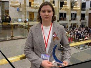 Брянская школьница Полина Рыженкова стала победительницей конкурса «Без срока давности»