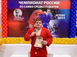 Брянский самбист стал вице-чемпионом России среди студентов
