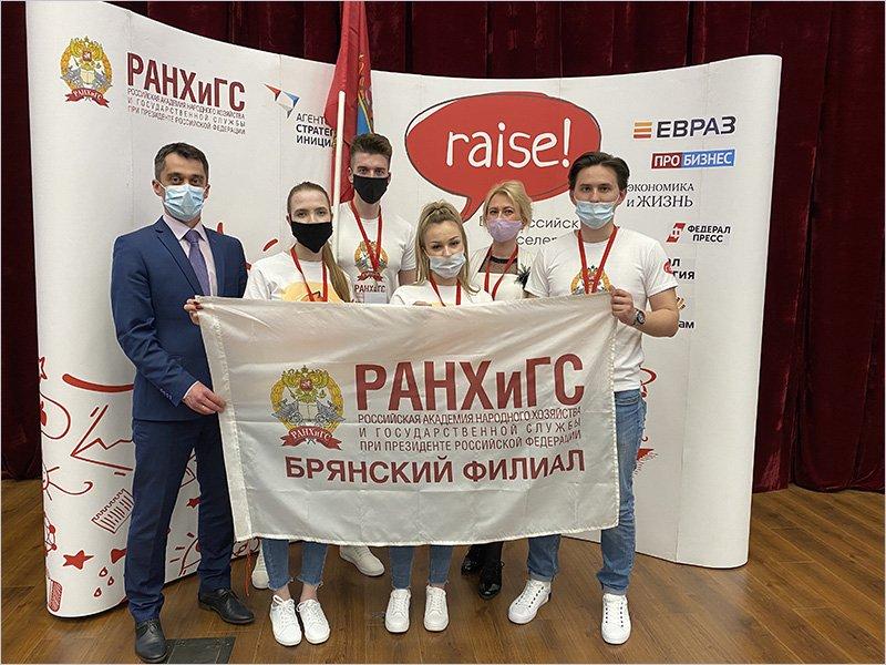 Брянские студенты выдвинули «Лучшую проектную идею» на Всероссийском акселераторе социальных инициатив