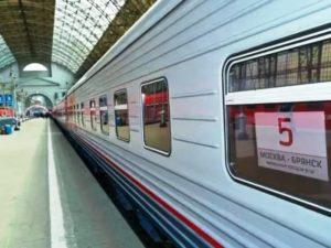 В праздничные дни между Москвой и Брянском курсировали два круизных поезда