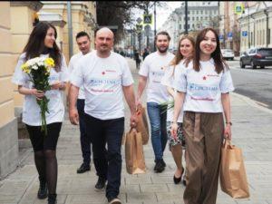 Брянск включён в федеральную акцию #ПомнимВместе