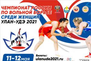 Брянские спортсменки завоевали две бронзовых медали на чемпионате России