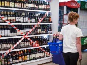 День знаний, 1 сентября, в Брянской области традиционно будет безалкогольным