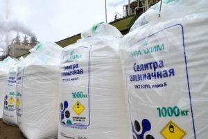 Холдинг «Добронравов АГРО» попал в дело о хранении взрывчатого вещества