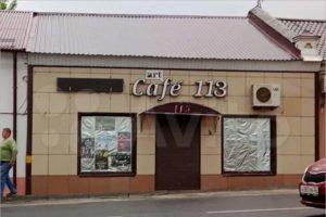 Лис покинул нору: брянское «Арт-кафе 113» завершило работу