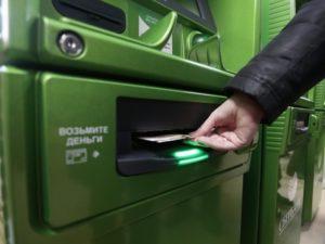 В Выгоничах заевший банкомат соблазнил воровку на новую кражу