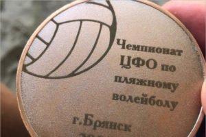 Брянские спортсмены завоевали медали на домашнем этапе чемпионата ЦФО по пляжному волейболу